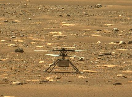 Ingenuity, Credit: NASA