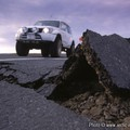 Earthquakes can cause damage anywhere they happen. This photo shows a road damaged by a tremor in Iceland.