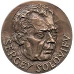Sergey Soloviev Medal