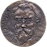 Vladimir Ivanovich Vernadsky Medal