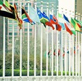 Flags outside the United Nations building