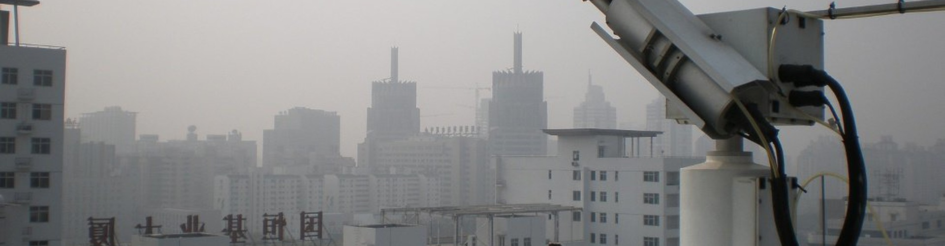 Measuring atmospheric pollution in Beijing, China (II) (Credit: Aristeidis Georgoulias, distributed via imaggeo.egu.eu)