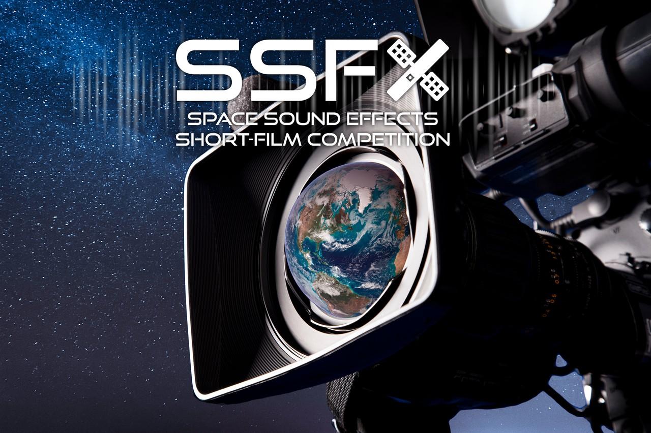 SSFX film competition logo (Credit: Martin Archer)