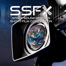 SSFX film competition logo