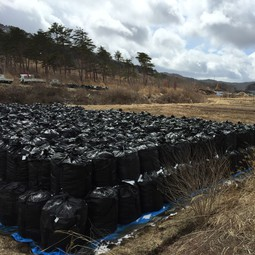 Overview of an area near Fukushima used for temporary storage of contaminated land