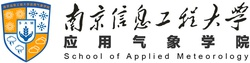 Nanjing University of Information Science & Technology, Nanjing, China logo
