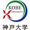 Kobe University (Japan) logo