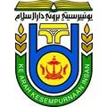 Universiti Brunei Darussalam logo